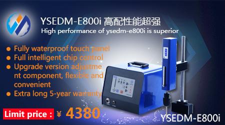 YSEDM-R800I standard sale champion