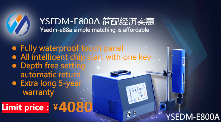 YSEDM-E800A is the first choice for cost performance